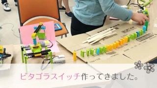 【東京】プログラミング教室LITALICOワンダーでピタゴラスイッチ作ってきました。